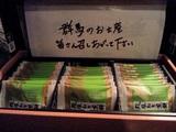 (●^ー^●)奈緒ちゃんのお土産♪